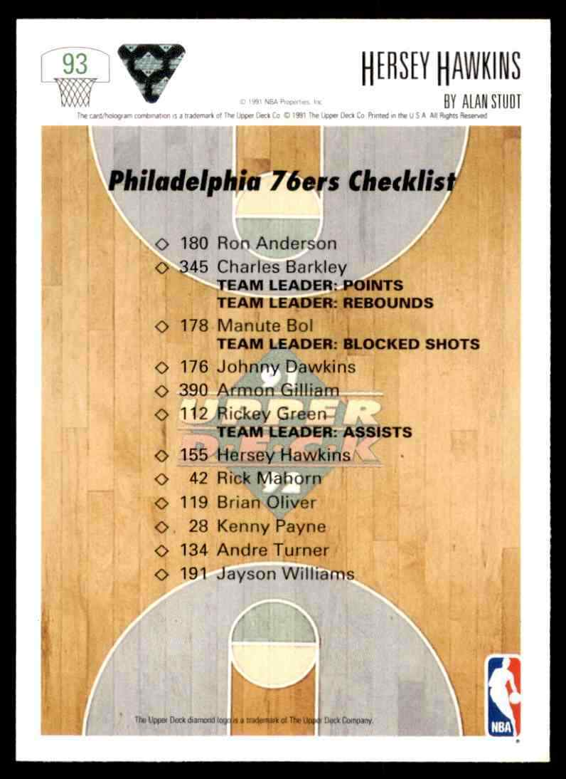 thumbnail 202 - 1991-92 Upper Deck Basketball NBA Choose Your Player -Real Pics Rookie Star (B)