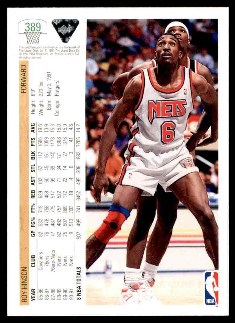 thumbnail 414 - 1991-92 Upper Deck Basketball NBA Choose Your Player -Real Pics Rookie Star (B)