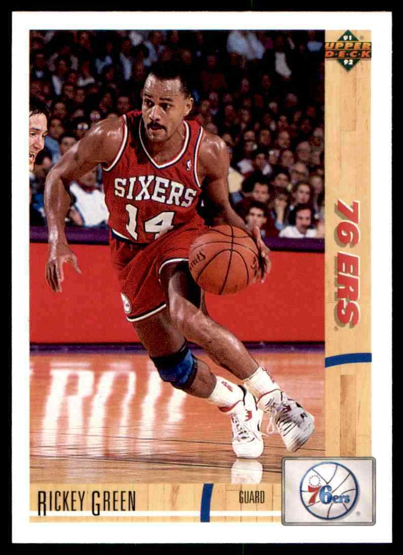 thumbnail 383 - 1991-92 Upper Deck Basketball NBA Choose Your Player -Real Pics Rookie Star (B)