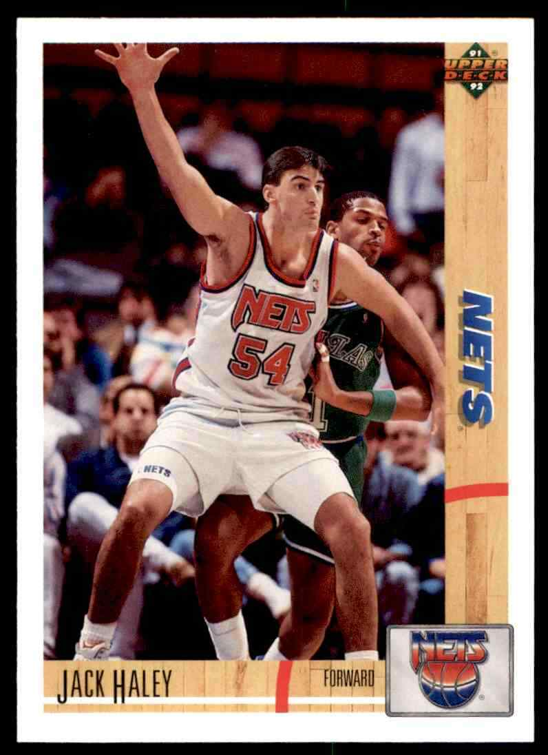 thumbnail 205 - 1991-92 Upper Deck Basketball NBA Choose Your Player -Real Pics Rookie Star (B)