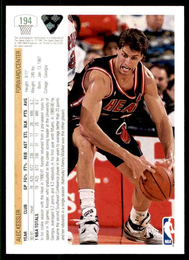 thumbnail 10 - 1991-92 Upper Deck Basketball NBA Choose Your Player -Real Pics Rookie Star (B)