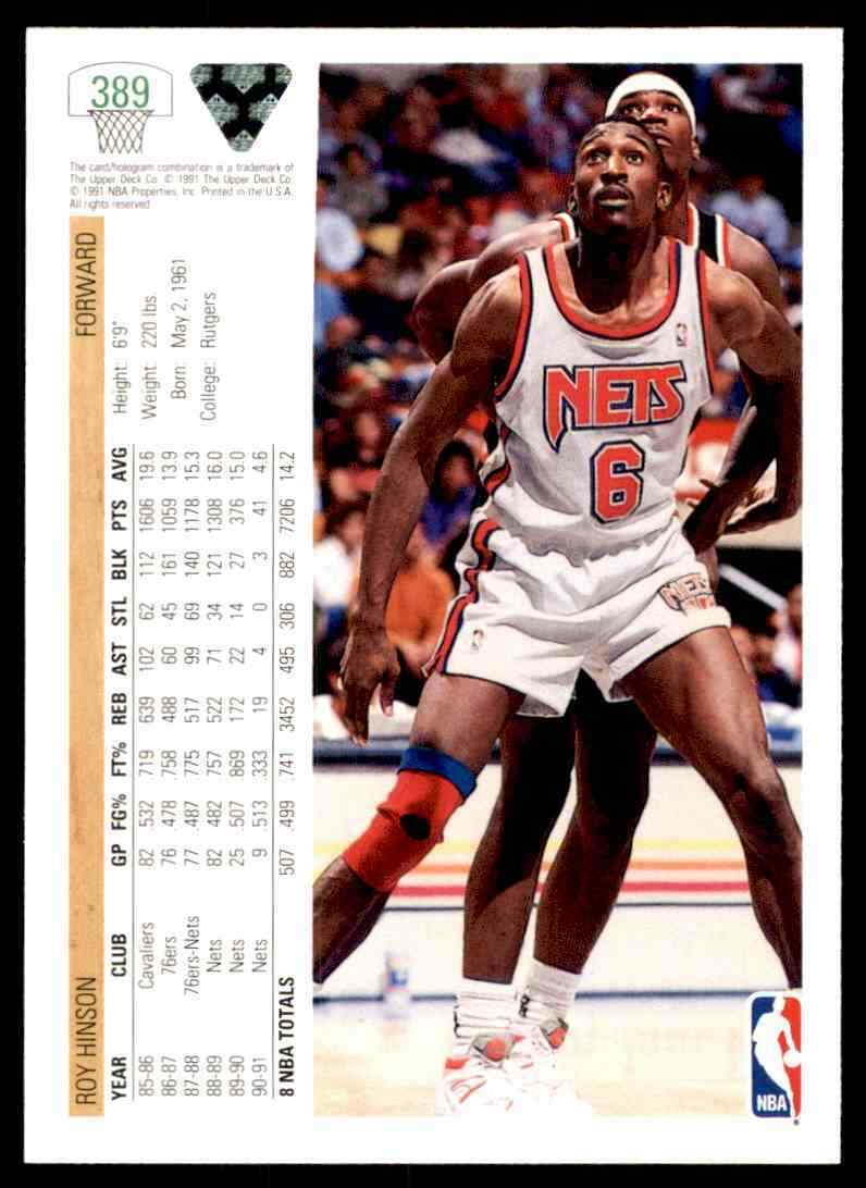 thumbnail 416 - 1991-92 Upper Deck Basketball NBA Choose Your Player -Real Pics Rookie Star (B)