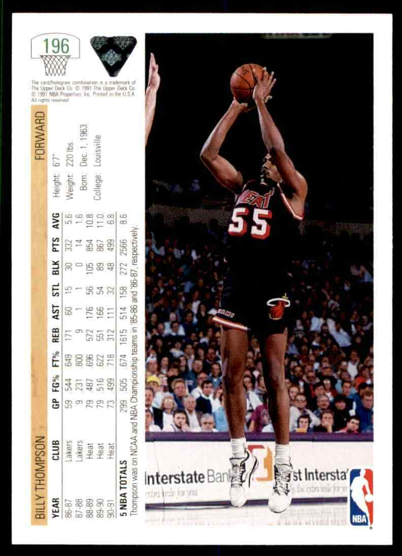 thumbnail 40 - 1991-92 Upper Deck Basketball NBA Choose Your Player -Real Pics Rookie Star (B)