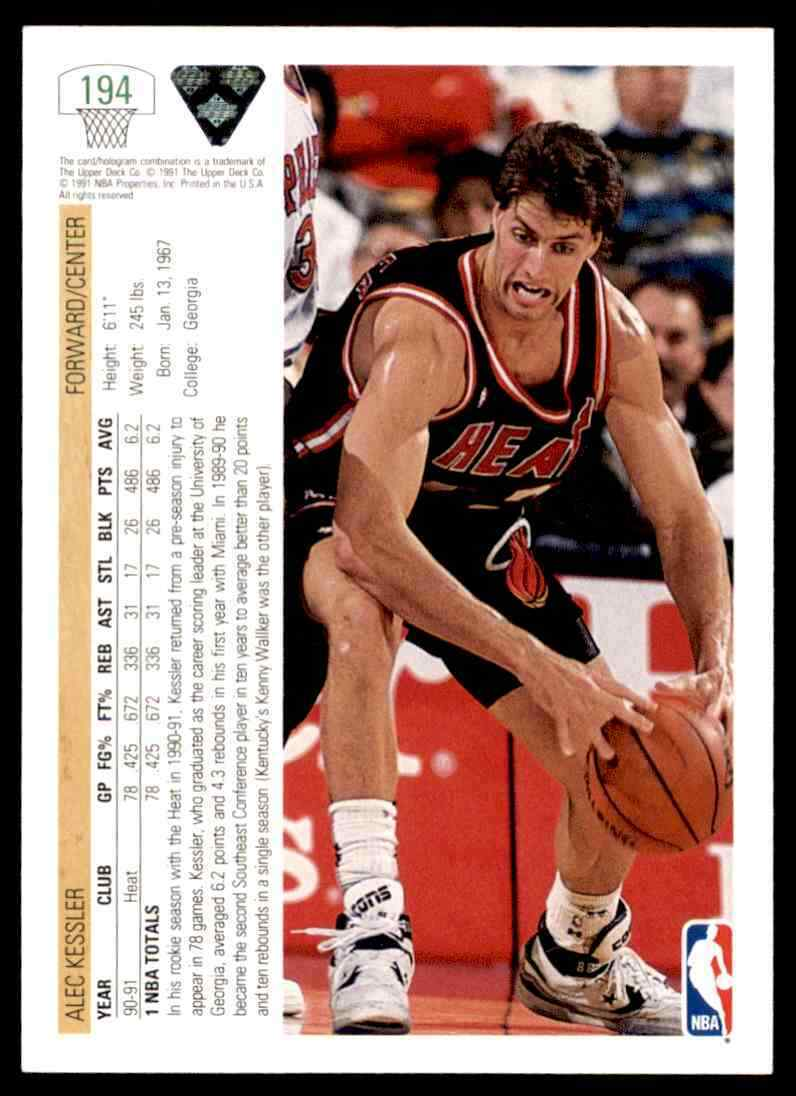 thumbnail 8 - 1991-92 Upper Deck Basketball NBA Choose Your Player -Real Pics Rookie Star (B)