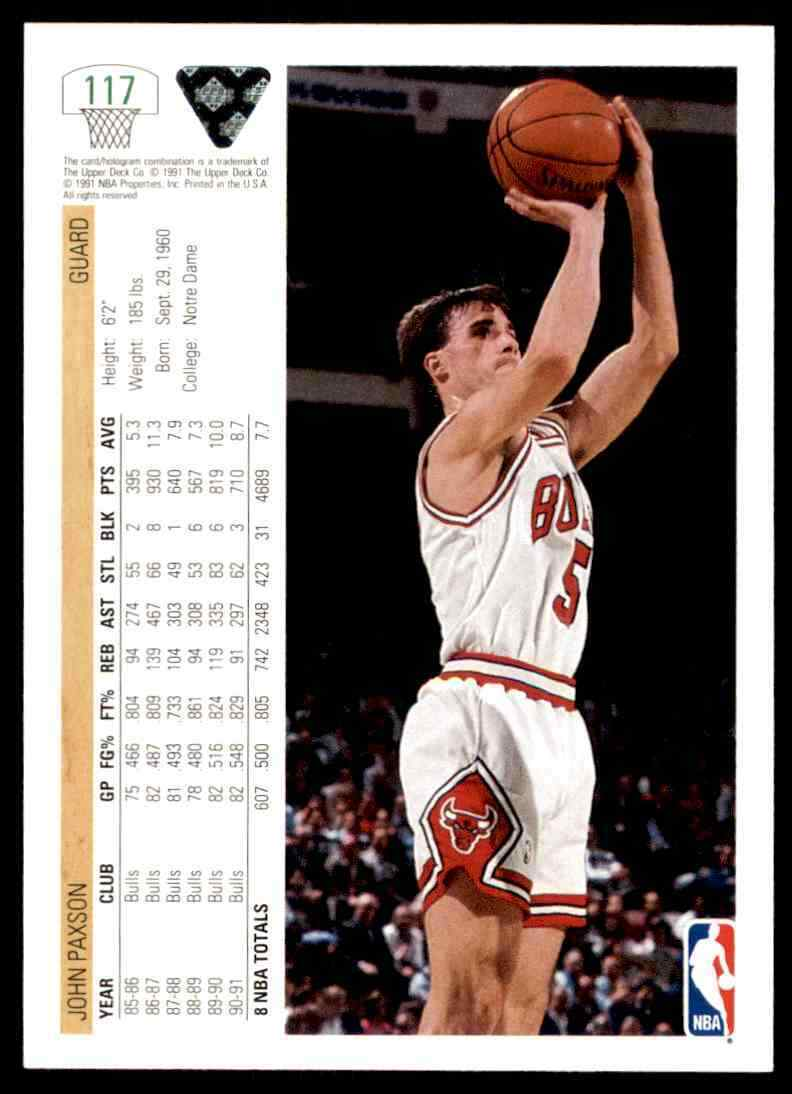 thumbnail 250 - 1991-92 Upper Deck Basketball NBA Choose Your Player -Real Pics Rookie Star (B)