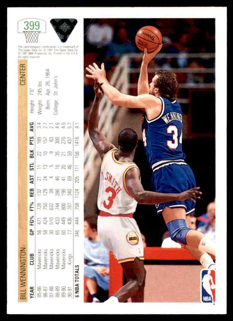 thumbnail 34 - 1991-92 Upper Deck Basketball NBA Choose Your Player -Real Pics Rookie Star (B)