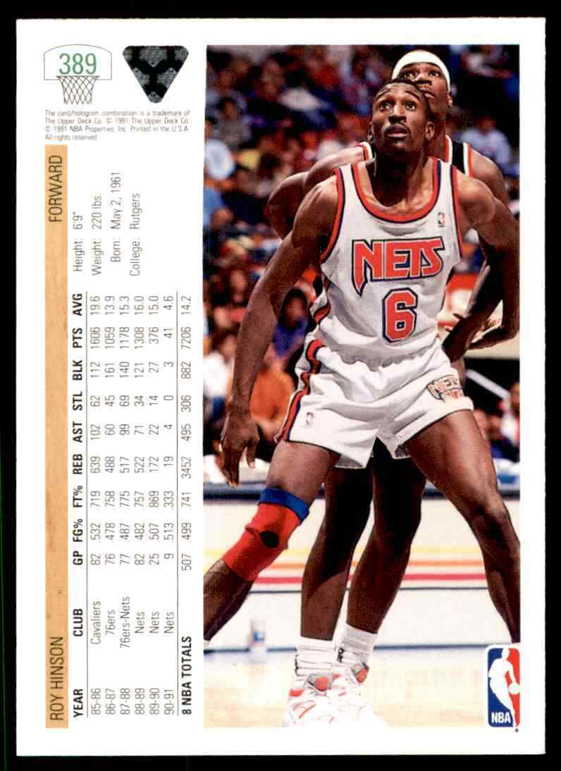 thumbnail 412 - 1991-92 Upper Deck Basketball NBA Choose Your Player -Real Pics Rookie Star (B)