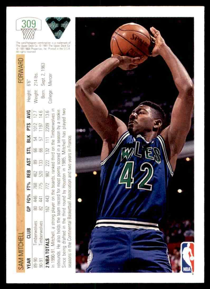 thumbnail 420 - 1991-92 Upper Deck Basketball NBA Choose Your Player -Real Pics Rookie Star (B)