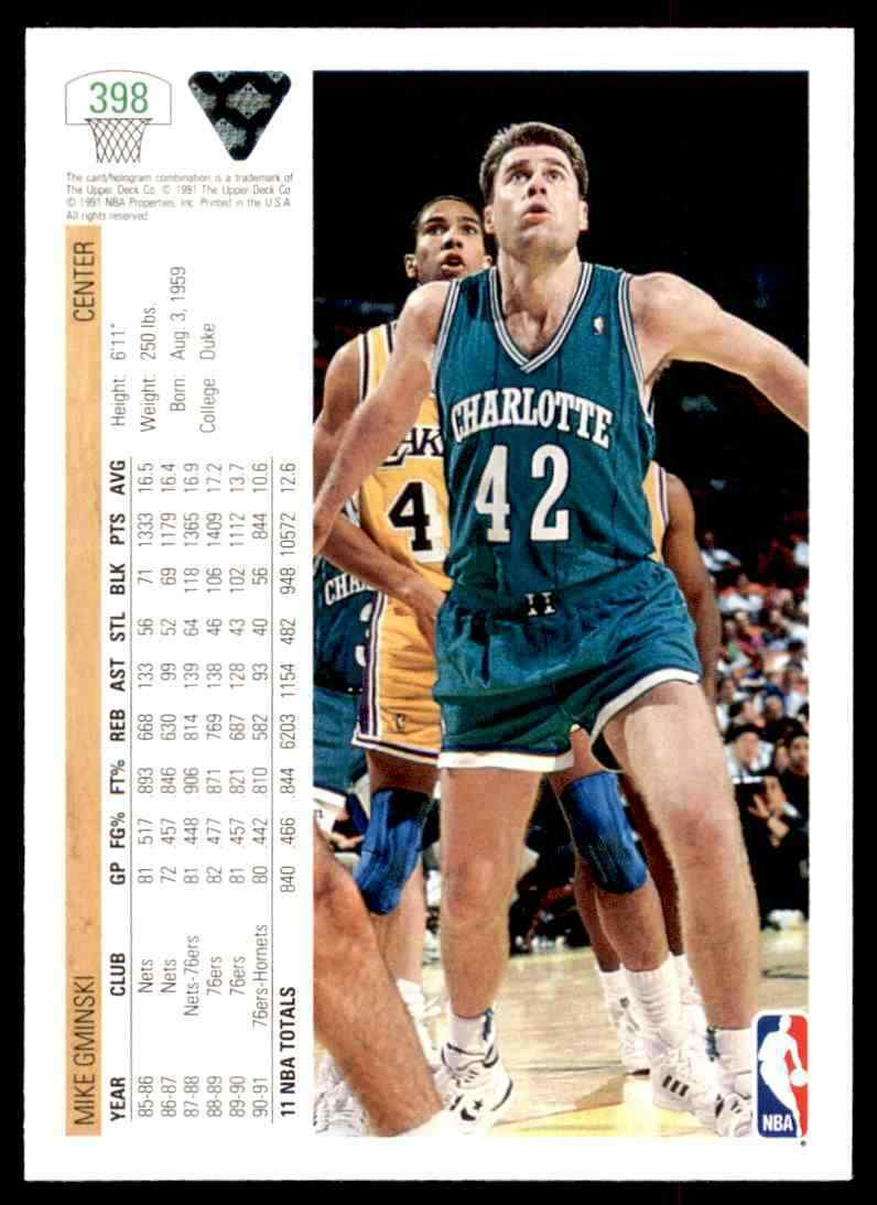 thumbnail 350 - 1991-92 Upper Deck Basketball NBA Choose Your Player -Real Pics Rookie Star (B)