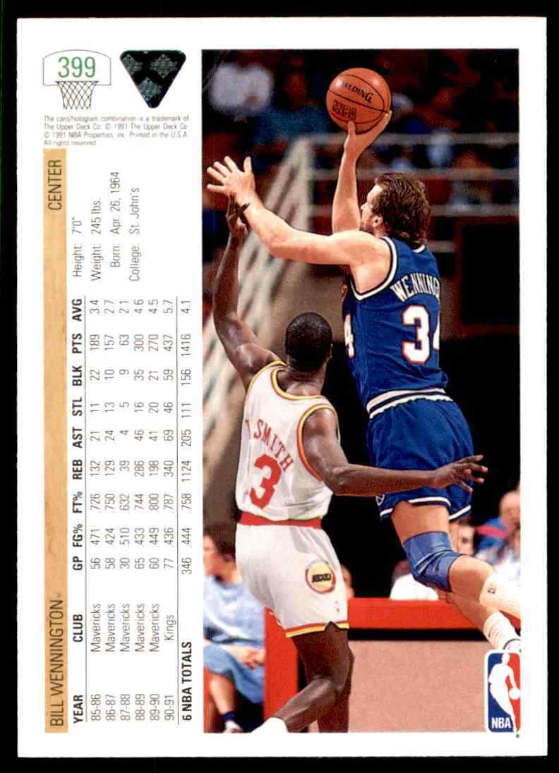 thumbnail 44 - 1991-92 Upper Deck Basketball NBA Choose Your Player -Real Pics Rookie Star (B