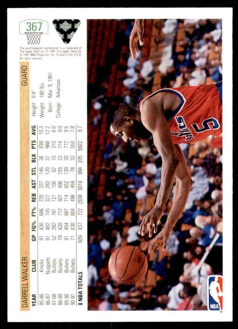 thumbnail 100 - 1991-92 Upper Deck Basketball NBA Choose Your Player -Real Pics Rookie Star (B