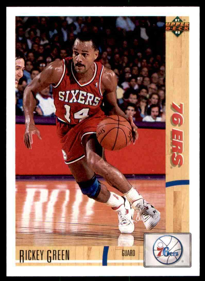 thumbnail 333 - 1991-92 Upper Deck Basketball NBA Choose Your Player -Real Pics Rookie Star (B